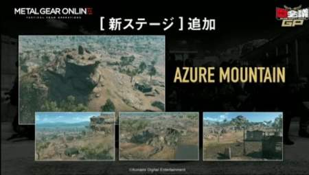 Azure Mountain Map