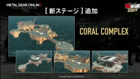 Coral Complex Map