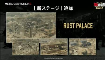 Rust Palace Map