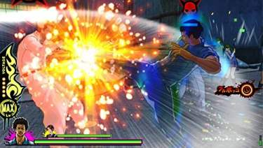 Uppers Game Screenshot