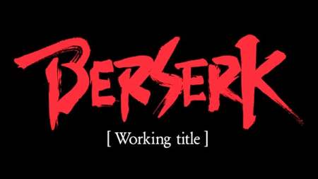 Berserk Game Teaser