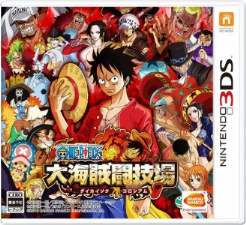 One Piece: Great Pirate Colosseum Cover