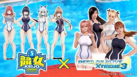 dead-or-alive-xtreme-3-keijo-collaboration-swimsuit