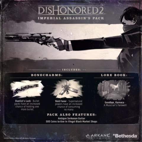 dishonored-2-pre-order