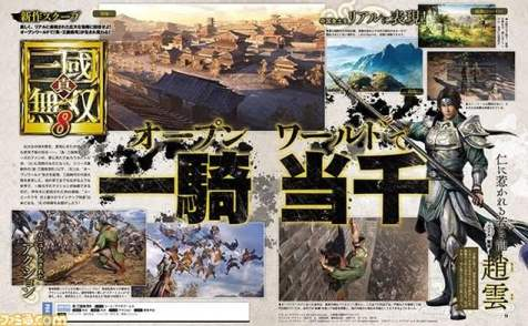 Dynasty Warriors 9 Coming to PS4 with Beautiful Open World