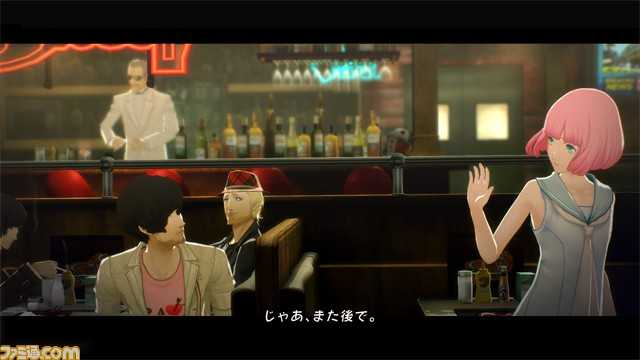 Catherine: Full Body Announced for PS4 and Vita