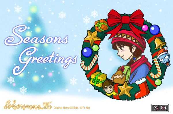 Shenmue III Christmas Greetings Card