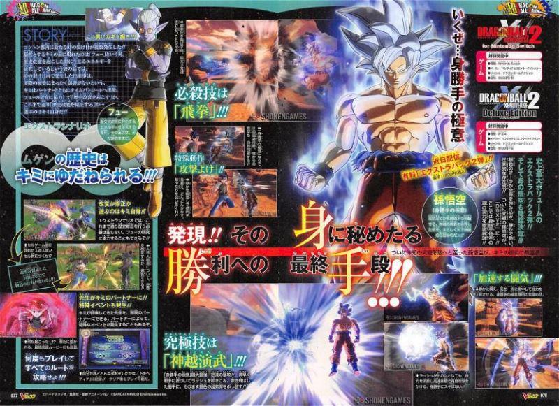 Dragon Ball Xenoverse 2 Perfected Ultra Instinct Goku DLC