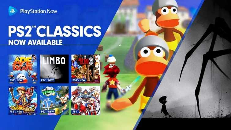 PlayStation Now Classic Games