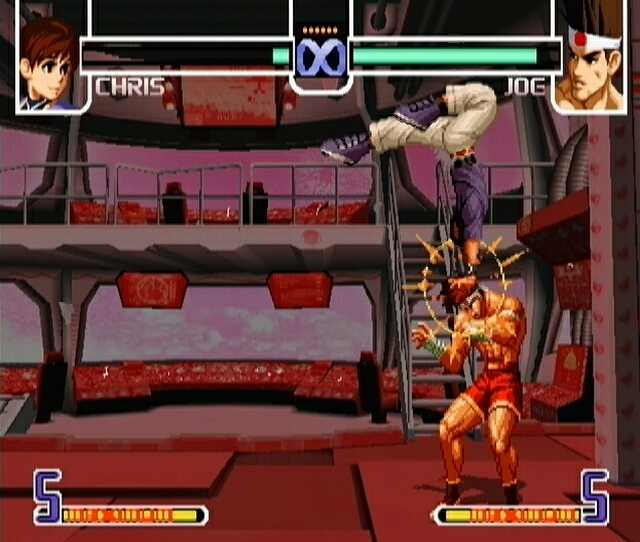ACA NeoGeo The King of Fighters 2002
