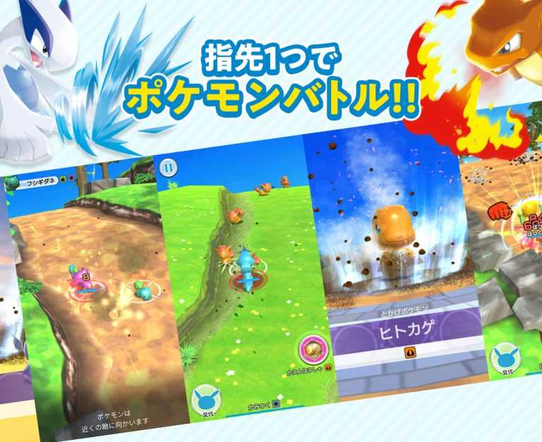 Pokemon Rumble Rush for iOS and Android Announced